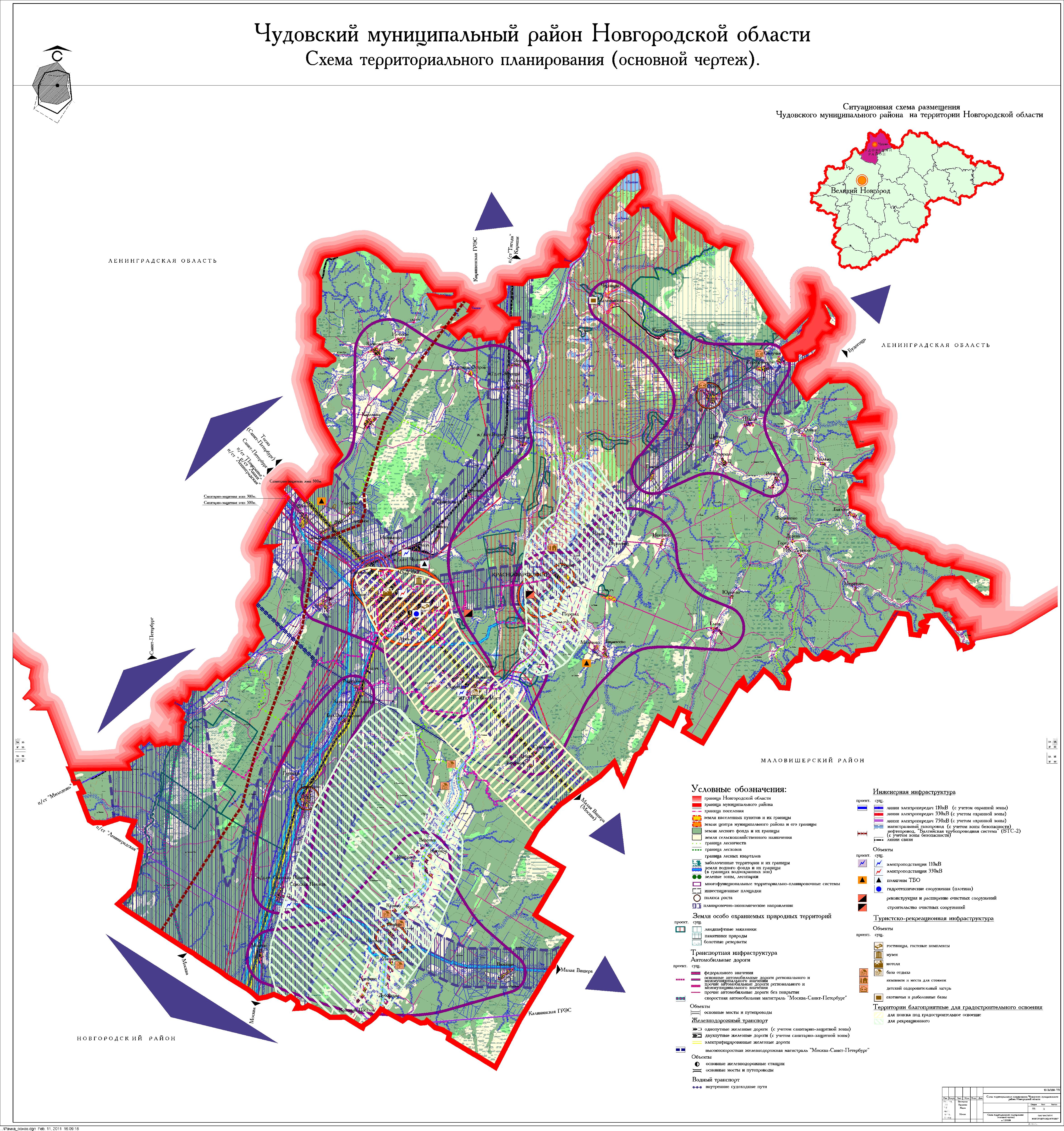 Архитектуры и градостроительства