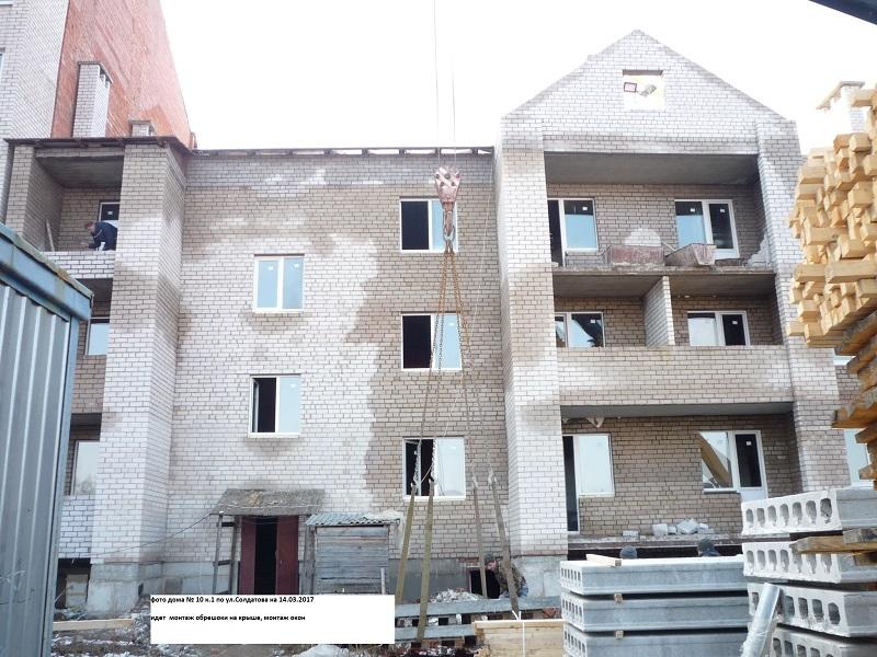 программа переселения из аварийного муниципального жилья
